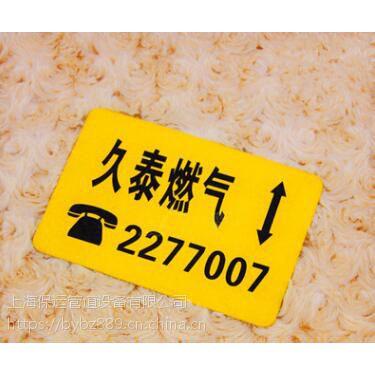 驻马店市 路面 燃气贴 标志贴 标识贴 厂家