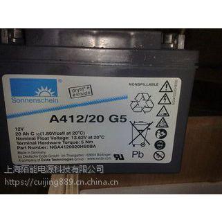 德国阳光蓄电池A412/20A参数及尺寸