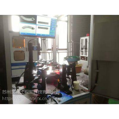 无锡缺陷检测设备,CCD缺陷检测,武大博士自主研发10年,可来汉特士公司做实验测试