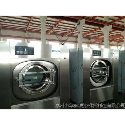 酒店宾馆用布草洗涤设备 全自动宾馆洗涤被套洗衣机