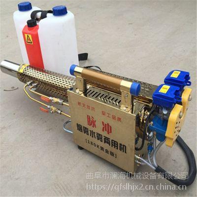 上高镇果园专用水雾烟雾机手提式高压双管弥雾机汽油打药机 澜海