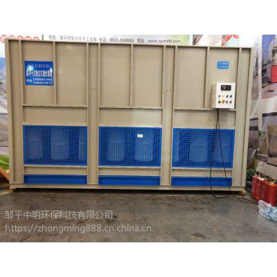 打磨柜 吸尘柜干式脉冲除尘柜 中明环保设备