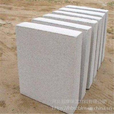 东营市 轻质硅质聚苯板9公分出售报价