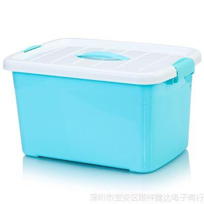 整理大收纳箱家用装玩具的收纳盒整理箱 宝宝储物箱放衣服儿童婴