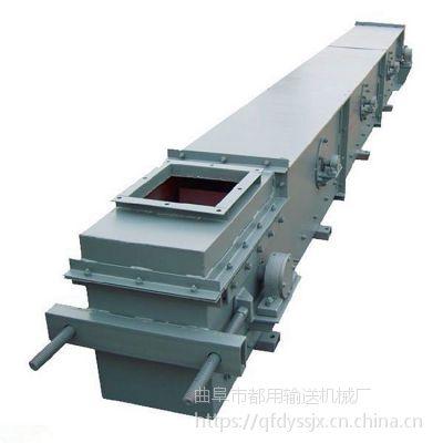 刮板输送机参数大提升量 水泥粉刮板机