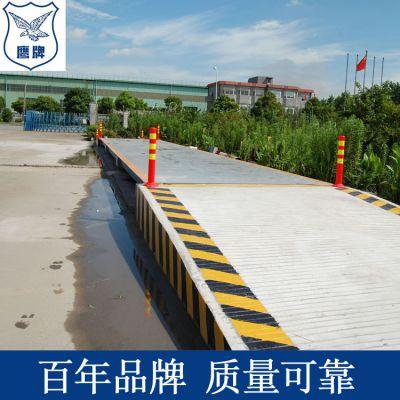 上海地磅厂100吨数字式电子汽车衡价格厂家直销