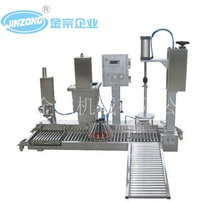 广东金宗直销 半自动灌装机 重量级灌装机 化工涂料设备
