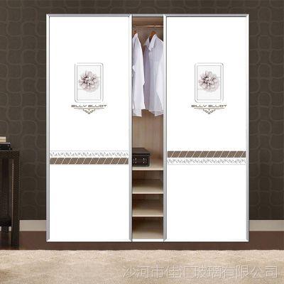 沙河佳汇衣柜推拉门移门滑门整体现代简约时尚浮雕高光厂家批发
