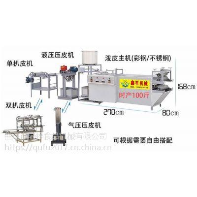 大连干豆腐全自动机器 干豆腐机器哪里卖 鑫丰老厂家