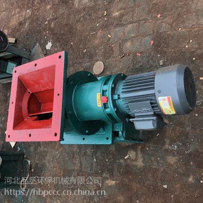泊头品丞yjd-30型星型卸料器起到全密封、无污染的特点