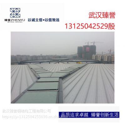 江西金属屋面 厂家 批发铝镁锰板 型号齐全 优质材料