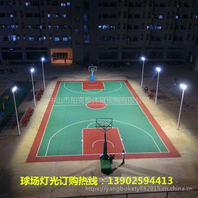 一个标准篮球场需要几根灯杆 安装几米灯杆合适,广州优质镀锌球场灯柱批发