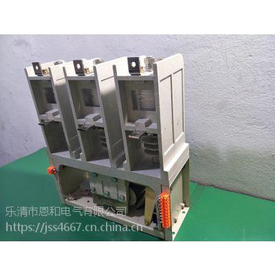 高压电力控制设备专用接触器 CKG3-400/7.2J 真空接触器