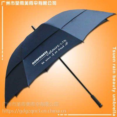 【广州市荃雨美雨伞厂】生产-CORPORATE高尔夫伞 荃雨美高尔夫伞