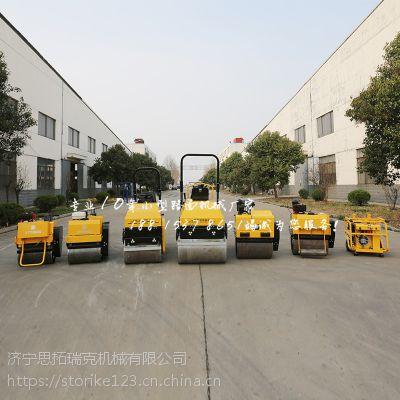 济宁1吨压路机生产厂家 全液压双钢轮小型压路机 双钢轮汽油振动碾子适应西藏高海拔