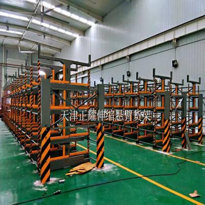南京悬臂伸缩货架报价 棒料存放架 行车配套使用方便安全