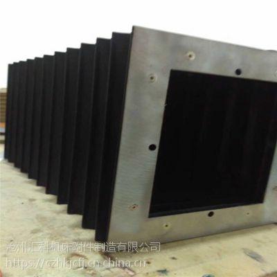 来图加工 专业定制 机床防护罩 风琴式机床防护罩
