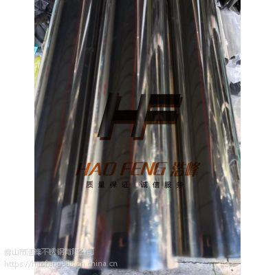 广东省10大品牌不锈钢厂家 316L材质不锈钢管材