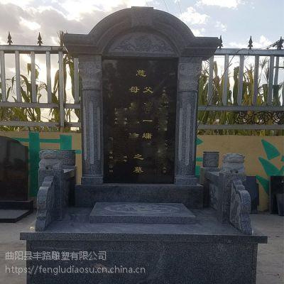 花岗岩农村土葬组合墓碑 中国黑墓碑 陵园祭祀石碑