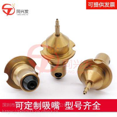 JUKI 101-0603吸嘴 价格 优质SMT贴片机吸嘴