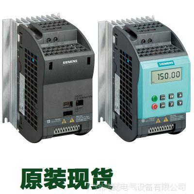 西门子G110变频器6SL3211-0AB11-2BA1现货供应