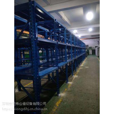 珠海模具货架 免费上门测量 送货安装