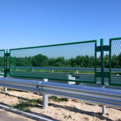 绿色公路隔离栅 菱形孔网防眩网高速公路护栏网