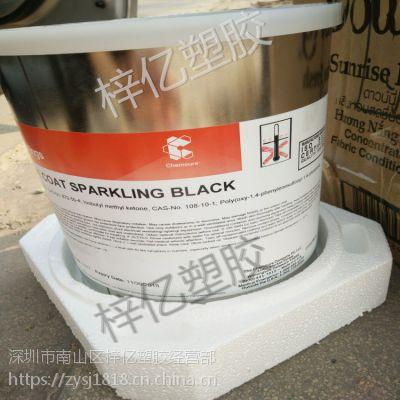 特氟龙涂料 杜邦420G-104 防粘灰色 单层涂料