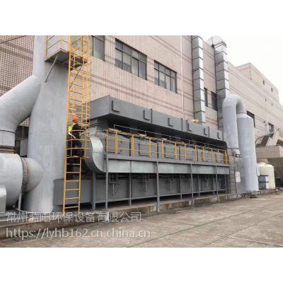 张家港喷漆房废气处理设备,小型锅炉废气处理设备 喷漆房废气处理设备