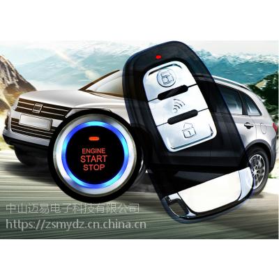 新能源汽车手机控制系统解决方案