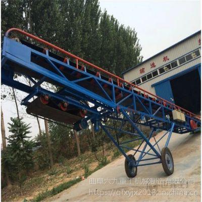 50公斤粮包装卸胶带输送机 六九机动性好包料输送机