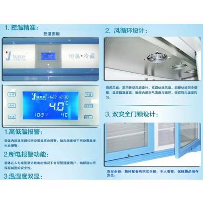 急诊科液体温水柜