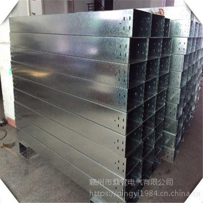 广西厂家直销全国发货镀锌槽式梯式隔板式桥架200*150质优价廉