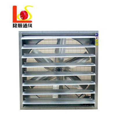 重庆厂房车间降温900mm镀锌板负压风机皮带式百叶窗