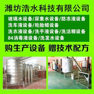 河北车用尿素产品设备厂家