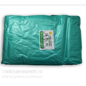 广马牌 防雨布防水布防晒篷布 户外/卡车专用 140g