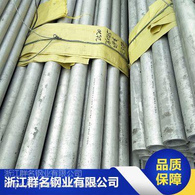 不锈钢管生产厂家//06cr25ni20薄壁不锈钢管厂家 价格合理 欢迎选购