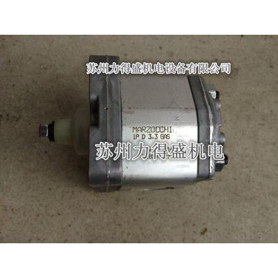 江苏现货MARZOCCHI齿轮泵1PD11.5GAS