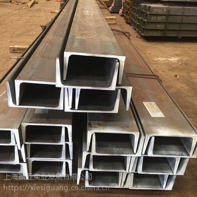 太仓欧标槽钢厂家UPN260欧标槽钢S355JR槽钢一级代理