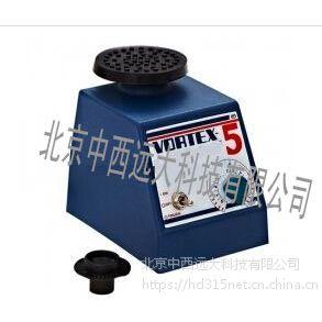 中西 旋涡混合器 型号:BZ28-VORTEX-5库号:M401636