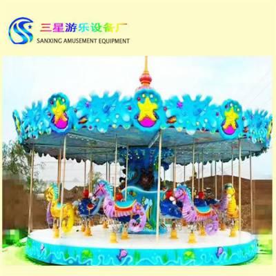 大型公园儿童游乐设备旋转木马生产厂家三星游乐