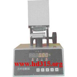 中西(LQS现货)锋利度测试仪型号:EF3TQ-2库号:M283995