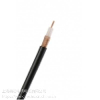 ECHU厂直销 国标移动多股导体安防线缆 SYV75-5-2 128P 144P
