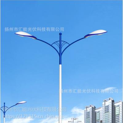 10米双臂太阳能路灯8米双头户外道路照明灯太阳能光伏路灯新农村