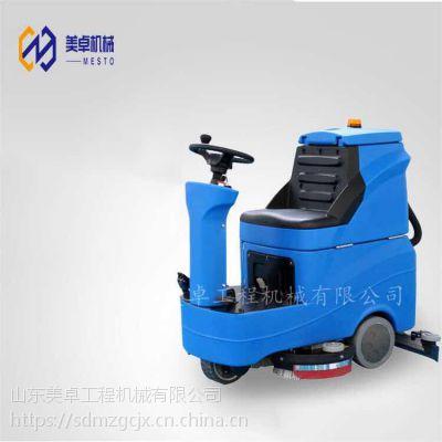 室内地面污渍刷洗机 多功能全自动驾驶式洗地机 美卓机械直销