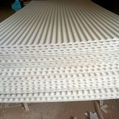 北京雕刻定制家居板时尚背景墙装饰板立体波浪板