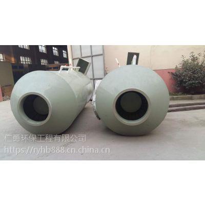 PP喷淋塔酸雾洗涤净化塔活性炭吸附装置 环保设备废气吸附装置