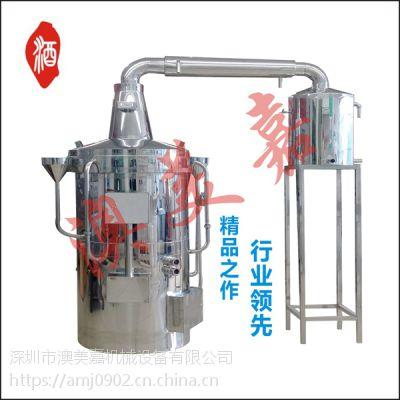 深圳龙岗烧电的酿酒设备多少钱,公明白酒设备免费教技术