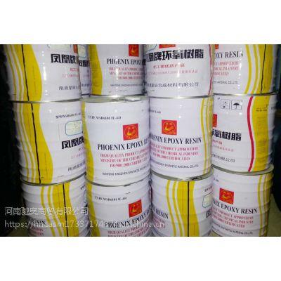 供应凤凰牌双酚A型液体环氧树脂0164