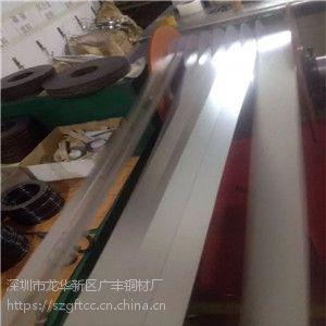 C7701拉伸白铜皮 光滑软态白铜带0.2 0.3 0.4 0.5 0.6 0.8 1.0mm